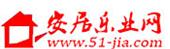 安居乐业网