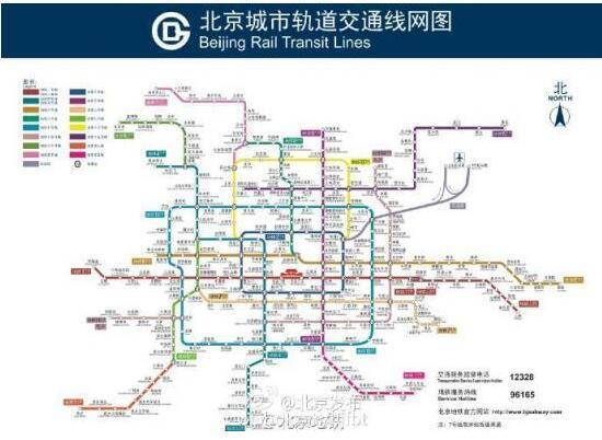 北京地铁最新线路图12号线预计2021年完工图片