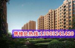惠州市海伦堡·海伦虹楼盘房价两梯8户房价12500平米精装
