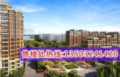 惠州市海悦湾-悦府楼盘房价房价19000元/平,买房即可落户上学
