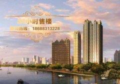 惠州博罗石湾锦绣豪庭楼盘最新房价消息