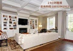 湖州新南浔孔雀城楼盘在售户型房价优惠