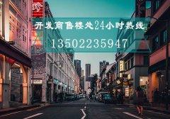 宁波镇海楼盘房价会涨吗?