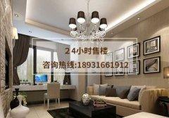 2019天津河北区等区房价一览表