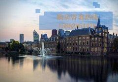 宁波奉化银亿和创大厦楼盘能升值吗?值得投资吗?
