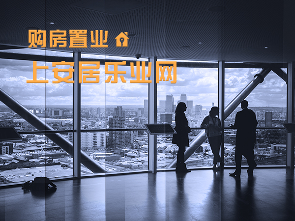 2019年秦皇岛房价各地区热搜BOB体育官方网站房价top3