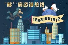 天津滨海新区最新消息 滨海新区购房新政