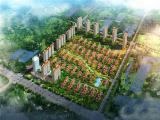 鸿坤·原乡溪谷
