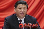 中央经济工作会议:取消过时的限制性措施