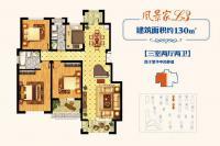 18#19#楼L3户型130㎡三居
