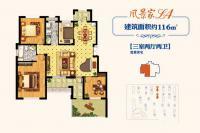 18#19#楼L4户型116㎡三居