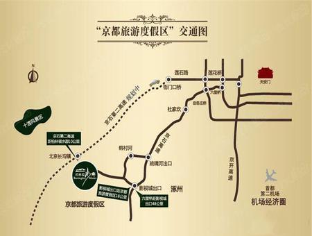 京都颐和城交通图