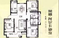 3室2厅1厨2卫131