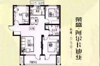 3室2厅1厨2卫102
