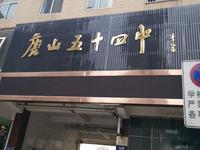 茂华唐山中心配套图