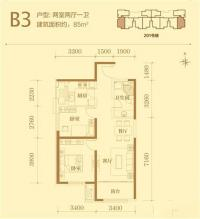 201#楼标准层B3户型