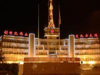 中商海港城配套图