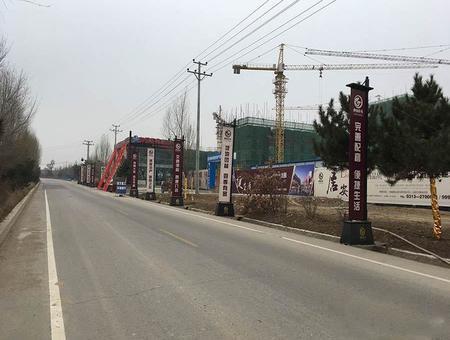 鼎旺90社区实景图