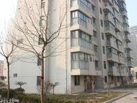 碧海尚城实景图