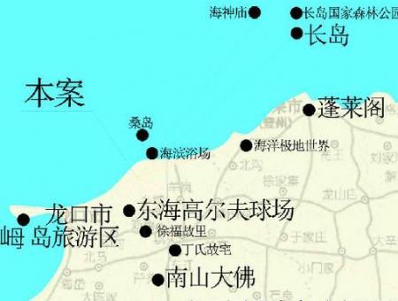 海立方交通图