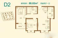 5#楼88㎡两居