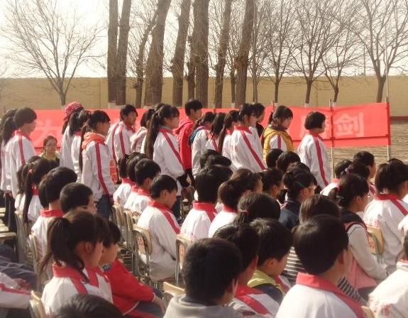 固安县马庄中学