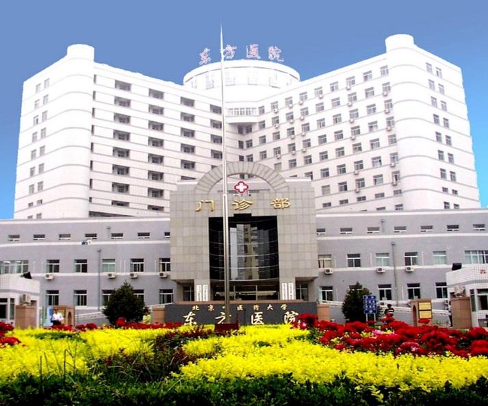 北京东方大学
