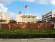 华北电力大学保定校区