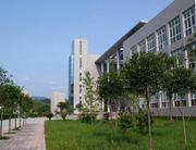廊坊广播电视大学香河县分校