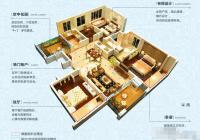 133方四室两厅两卫C户型