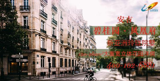 安吉碧桂园·凤凰府