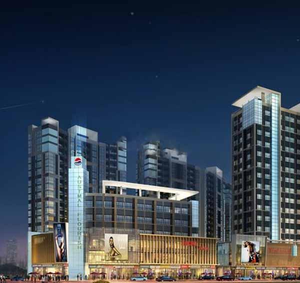 东莞市石排碧桂园房地产开发有限公司