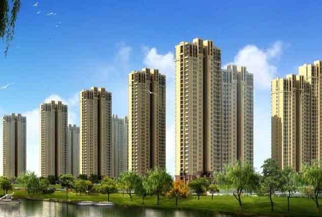 燕城地产有限公司