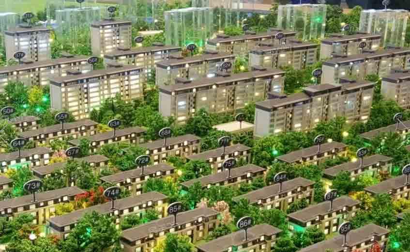 天津鸿坤理想城