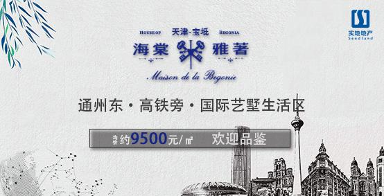 推荐亚博体育app官方下载地址